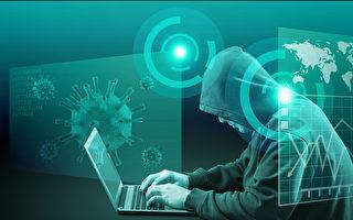 中共黑客祕密利用世衛資料 竊歐美疫苗研究