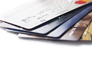 全美缺硬币 商家鼓励免找零方式付款