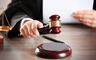加出口商違反伊朗禁運令 在美被判刑