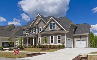 开放屋活动恢复 房屋买卖变化巨大