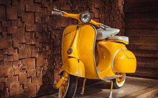 意大利伟士牌摩托车 在印尼改头换面