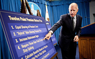 """加州最高法院裁决 堵塞公务员""""提高""""养老金漏洞"""