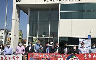 台商向圣塔克拉拉县捐赠医疗物资