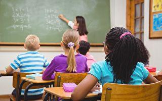 【紀元專欄】傳統教學法 讓貧民窟中學成績名列前茅