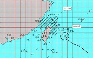 台风哈格比速度加快 3日雨势最明显