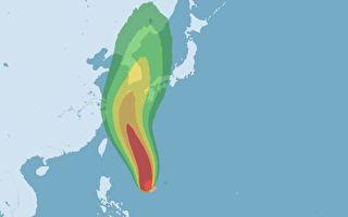 台风梅莎转中台 31日起最接近台湾