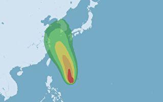 台风梅莎生成 台气象局预估:将带来雨势