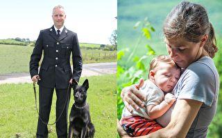 出色警犬上班首日成功寻获失踪母婴
