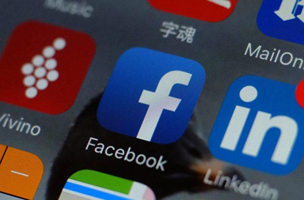2018年3月22日,台北市一部手機上顯示的面書logo。(SAM YEH/AFP)