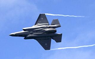 为什么以色列的F-35战机与他国不同?
