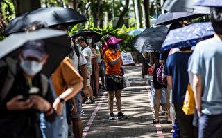 疫情回落 香港各界籲重奪選舉權