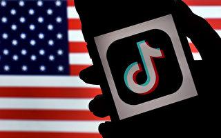 川普颁令 45天后封禁TikTok和微信
