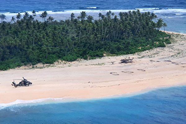 三船員意外滯留荒島 畫SOS成功引救援