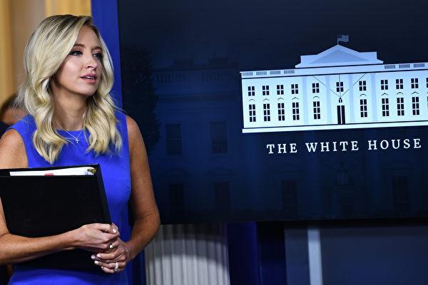 白宫发言人解释为何川普对TikTok出手