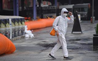 纽约设置检查点 限制中共病毒传播
