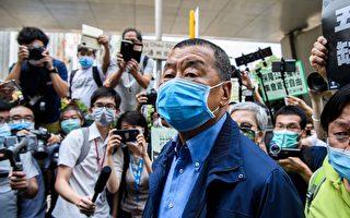 香港媒体大亨黎智英被捕 美参议员等回应
