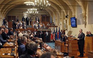 美國退出兩國際組織 蓬佩奧解釋原由