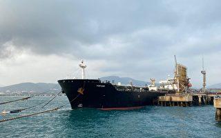 伊朗違禁賣委內瑞拉四船原油 美全部沒收