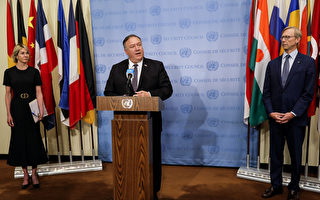 美採取行動 要求聯合國恢復對伊朗所有制裁