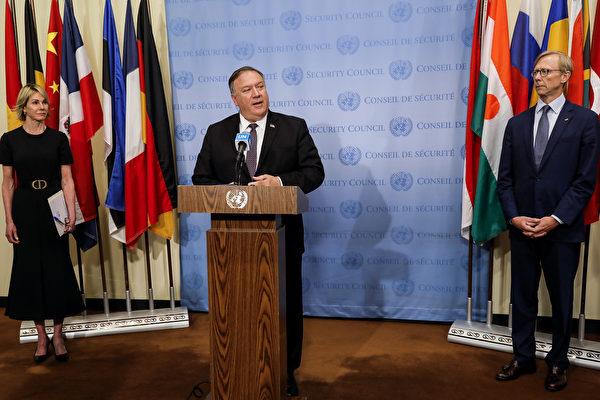 美采取行动 要求联合国恢复对伊朗所有制裁
