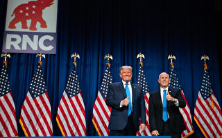 共和党大会召开 川普正式获总统候选人提名