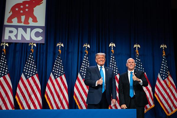 2020年8月24日,在北卡羅萊納州夏洛特(Charlotte)登場的共和黨全國代表大會上,美國總統特朗普和副總統彭斯正式獲得再次提名,成為2020年美國大選共和黨總統和副總統候選人。(Logan Cyrus/AFP)