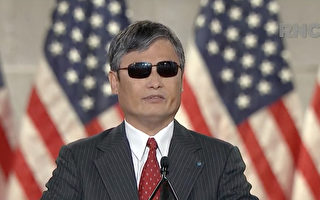 陈光诚共和党大会发言:中共是人类敌人