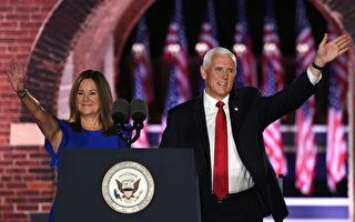 【重播】共和党大会第三日演讲:英雄之地