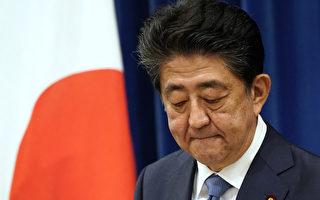 進入後安倍時期 日本政壇何去何從引關注