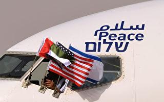 以色列阿聯酋歷史性直航 專機首飛沙特領空