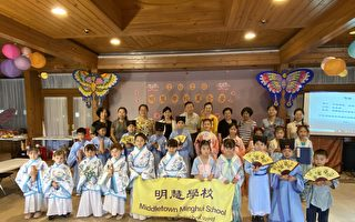 展現傳統中華美德 明慧學校夏令營收碩果