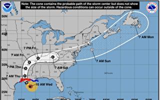 应对飓风劳拉 收费公路免除通行费