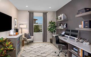 疫情下 建商KB Home推出居家办公新概念