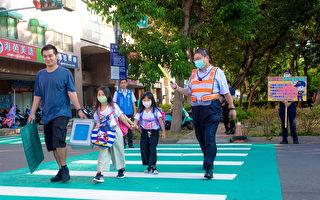 守護學童 楊文科宣導交通安全、拒絕瘦肉精