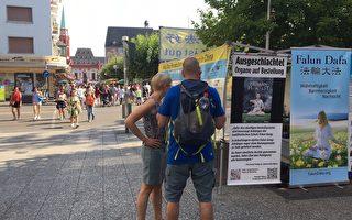 德国法兰克福市 各族裔民众签名支持法轮功