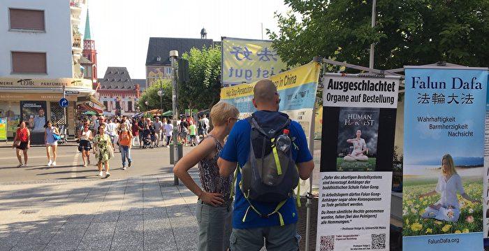 德國法蘭克福市 各族裔民眾簽名支持法輪功