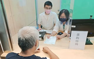 台北榮總桃園分院提醒 高齡正確用藥五大核心