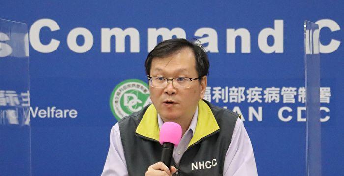 比利時工程師確診 台灣疫調:極可能3月已染疫