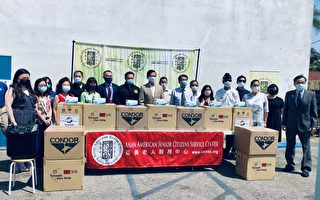亚美中心与华裔团体 捐橙县百多家养老院口罩