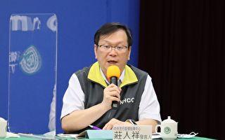 6日台湾增1例境外中共肺炎病例 自南非返国