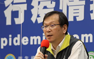 【直播回顾】台湾增2例境外移入个案 口罩事项 记者会说明