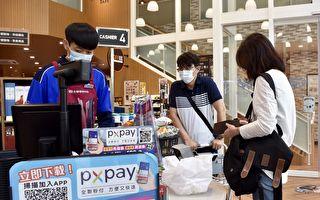 台中购物节破50亿消费  卖场超商逾6亿