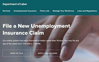 紐約市疫情持續降溫 但失業率高達20%