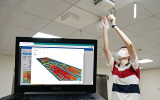 5G专网布建管理AI智慧化 工研院再获国际奖项