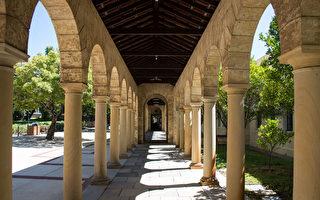 西澳大學降低入學門檻
