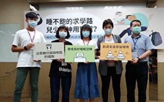 调查:台国高中生睡眠平均仅6.9小时