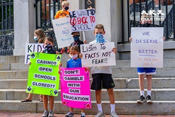 麻州家長呼籲開放學校 數據顯示風險低