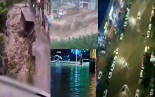 視頻顯示8月6日陝西西安大暴雨,甘肅隴南則現山洪。(視頻截圖)