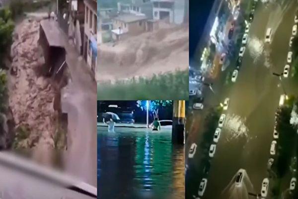 【视频】黄河第3号洪水形成 甘肃陇南山洪凶猛