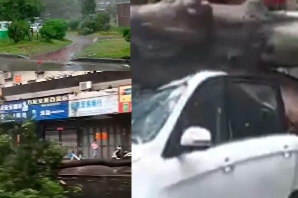 【視頻】颱風米克拉登陸 福建漳浦等地狂風暴雨